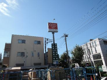 ホームピック 熊野前店の画像5