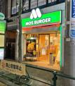 モスバーガー青物横丁駅前店