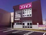 ディスカウントドラッグ コスモス 南武庫之荘店