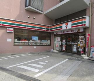 セブンイレブン 大田区西六郷4丁目店の画像1