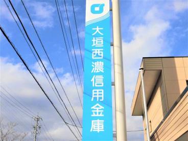 大垣西濃信用金庫楽田支店の画像1