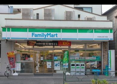 ファミリーマート 大田池上四丁目店の画像1