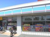 ローソン 寝屋川池田三丁目店