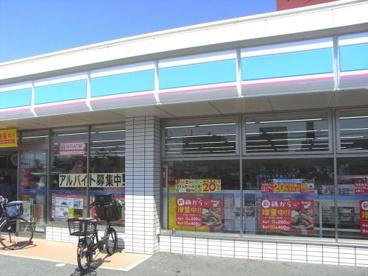ローソン 寝屋川池田三丁目店の画像1