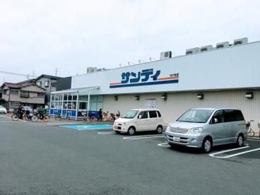 サンディ 寝屋川池田本町店の画像1