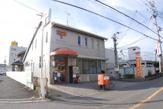 寝屋川池田郵便局