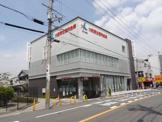 大阪厚生信用金庫寝屋川支店
