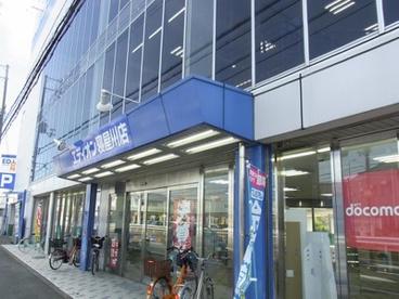 エディオン寝屋川店の画像1