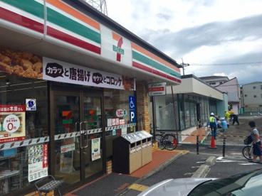 セブンイレブン 守口藤田町4丁目店の画像1