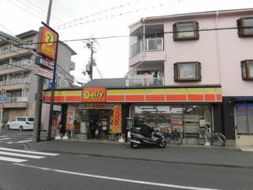 ニューヤマザキデイリーストア 大阪国際大学守口校店の画像1