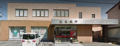 西脇但馬銀行の画像1