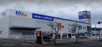 エディオン西脇店の画像1