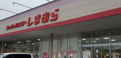 しまむら西脇店の画像1