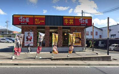 すき家西脇野村店の画像1
