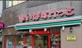 まいばすけっと 目黒本町6丁目店