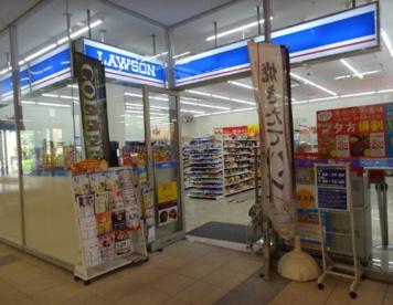 ローソン H蒲田アロマスクエア店の画像1
