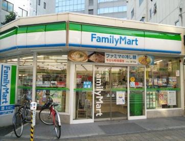 ファミリーマート 蒲田駅東店の画像1