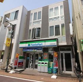 ファミリーマート 大田洗足池店の画像1