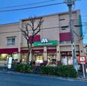 モスバーガー洗足池店