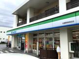 ファミリーマート名護郵便局前店