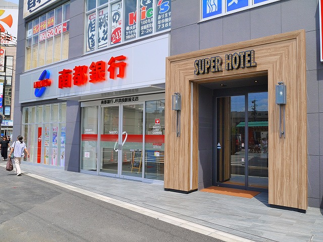スーパーホテル JR奈良駅前の画像