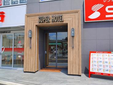 スーパーホテル JR奈良駅前の画像4