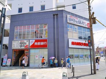 スーパーホテル JR奈良駅前の画像5