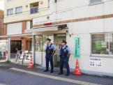 富坂警察署 千石一丁目交番