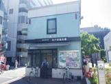 城東警察署 亀戸駅前交番