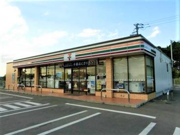 セブンイレブン 小山荒井店の画像1