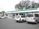 ファミリーマート 小山羽川店