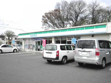 ファミリーマート 小山羽川店の画像1
