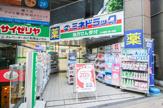 ミネドラッグ 幡ヶ谷店