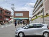 ファミリーマート 吹田垂水町一丁目店