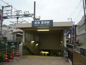 豊津駅の画像1