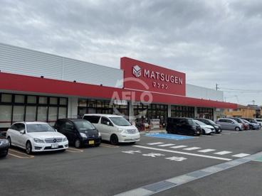 スーパーマーケットの画像1