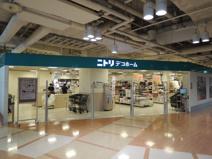 ニトリデコホーム聖蹟桜ヶ丘オーパ店