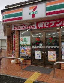 セブンイレブン 堺鳳中町8丁店の画像1