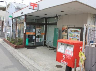 堺鳳西郵便局の画像1