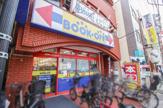 BOOKOFF 幡ヶ谷6号通店