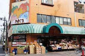 生鮮市場GOGOやまぐちの画像1