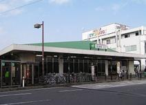 JR横浜線『古淵』駅