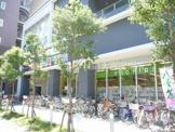 ヤオヒロ A-GEO・タウン店
