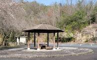 星ケ見公園の画像1