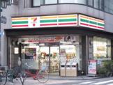 セブンイレブン 東日暮里4丁目東店