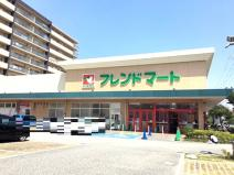 フレンドマート 尼崎水堂店