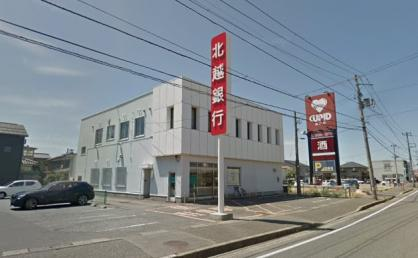 株式会社第四北越銀行 石山支店の画像1