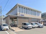 紀陽銀行 加茂郷支店