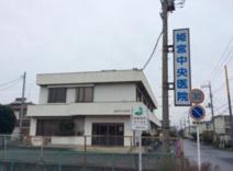 姫宮中央医院