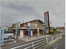 丸亀製麺杉戸